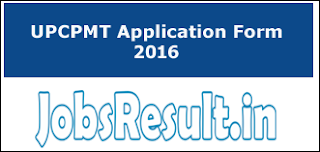 UPCPMT Application Form 2016