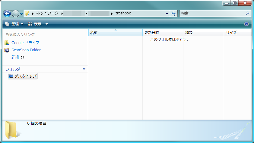 Windows のエクスプローラーを使用して、 LinkStation のごみ箱フォルダ(trashbox)を開いたところ  この図では、ごみ箱内のファイルをすべて削除した後のため、 ファイルが見当たらない状態になっている