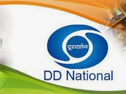 Prasar Bharati Recruitment for 120 Asst, Officer & Secretary Vacancies 2014