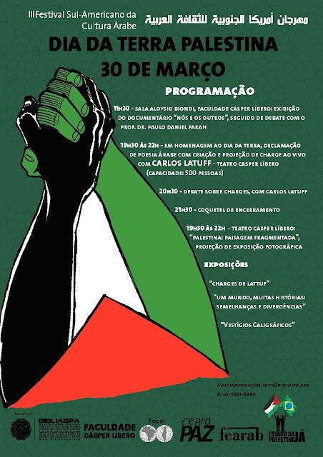 Cartaz do Dia da Terra - Palestina - Faculdade Cásper Líbero