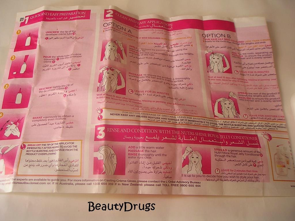 Beauty Drugs L Oreal Paris Casting Cr 232 Me Gloss 534