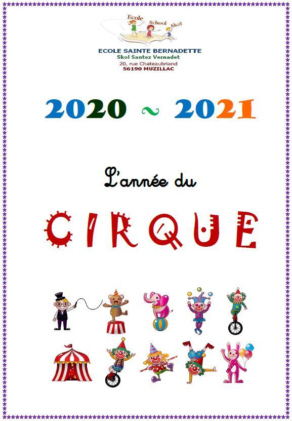 Thème 2020-2021