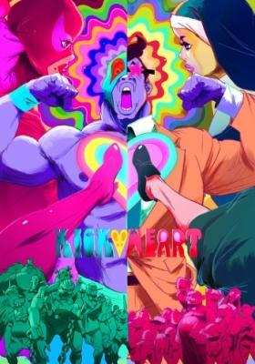 Kick-Heart (Dub)