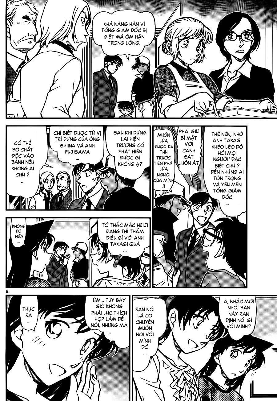 Detective Conan - Thám Tử Lừng Danh Conan chap 784 page 7 - IZTruyenTranh.com