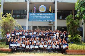 อบรมหลักสูตรผู้นำการพัฒนา 16 รุ่น/2557