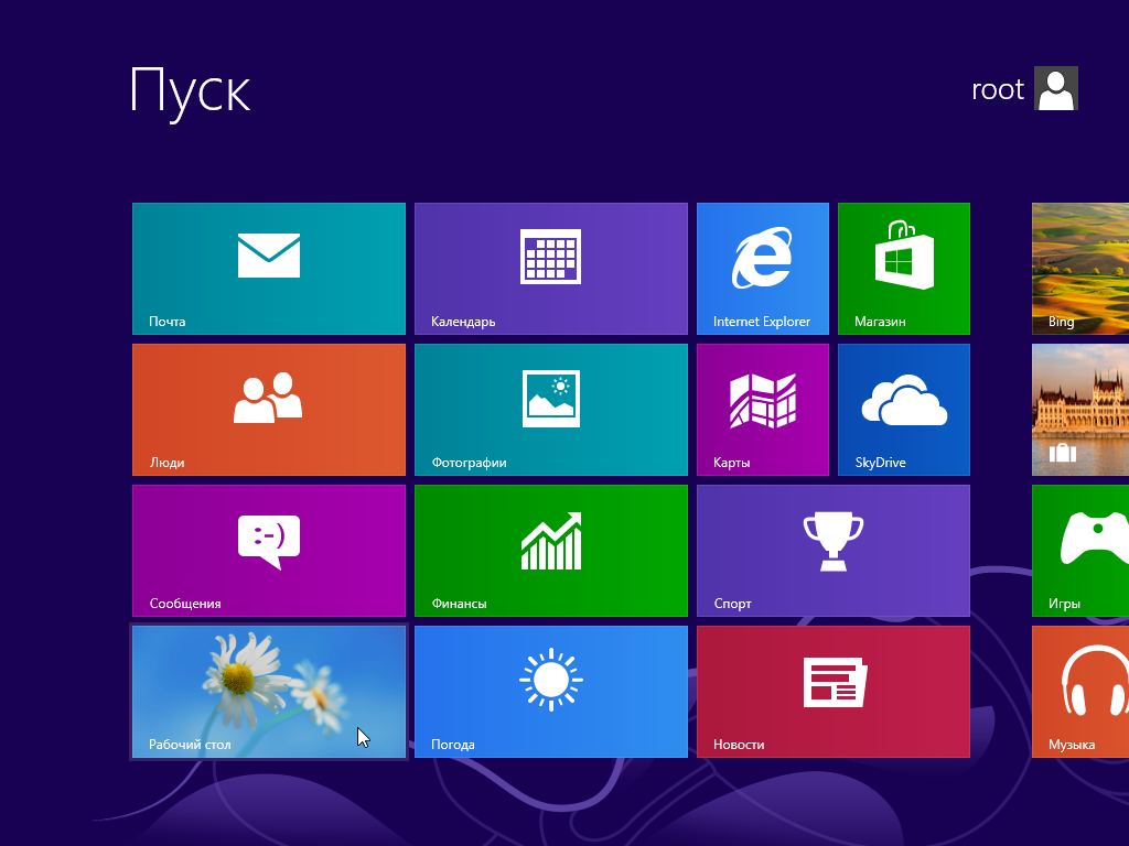 34_Установка Windows 8 - Плитки - Переход на рабочий стол.png
