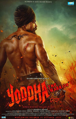 Punjabi Film Yodha The Warrior kuljinder sidhu sadda haq