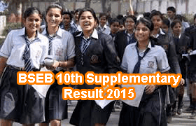 Bihar Board 10th Supplementary Result 2015, BSEB Class 10 Supplementary Result Date & Time published at biharboard.bih.nic.in Matric Supple Result 2015, Bihar 10th Supplementary / Compartment Result 2015, Bihar Board Class 10th Exam Supplementary Result 2015