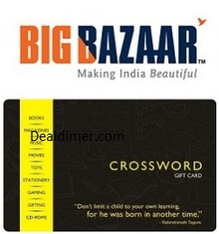 big-bazaar-gift-voucher-crossword-gift-card