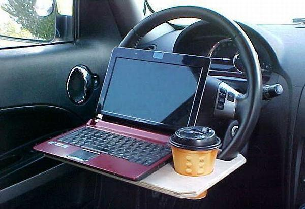 car office