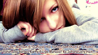Sad Hindi SMS Shayari With Images