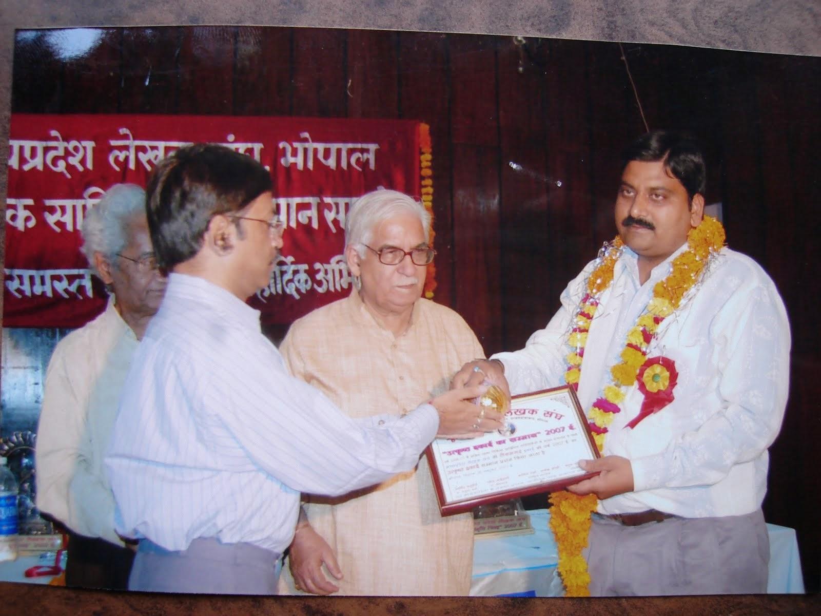 Utkraeth ikai Awards-2007