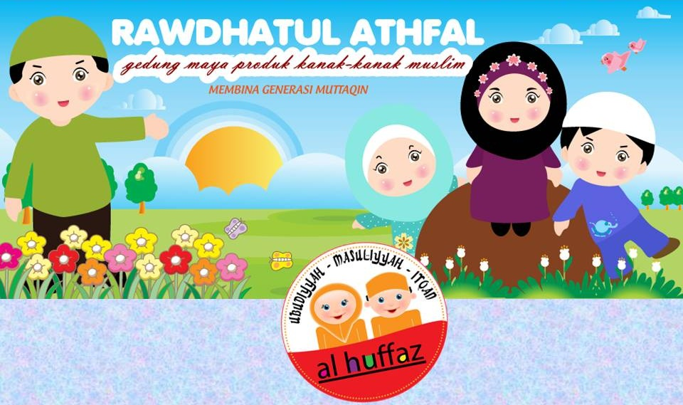 ~DEDICATED TO OUR LITTLE MUSLIMAH~
