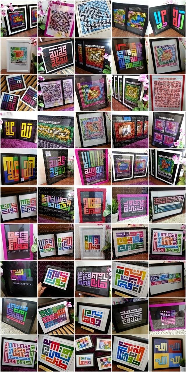 http://www.queencolors.com/2014/06/kufi-art-promosi-raya-tempahan-dibuka.html