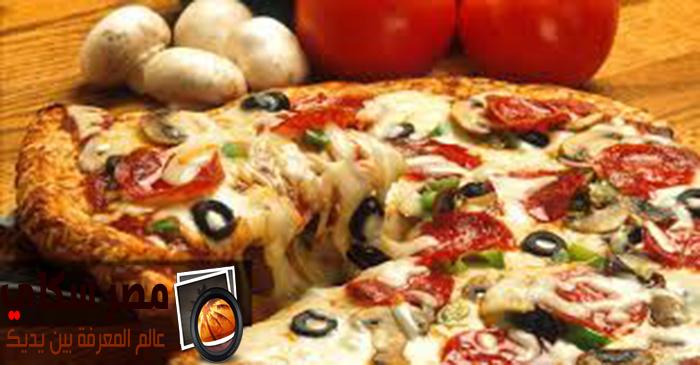 البيتزا (على طريقة بيتزا هات)