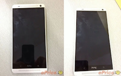 The first photos of HTC One Max