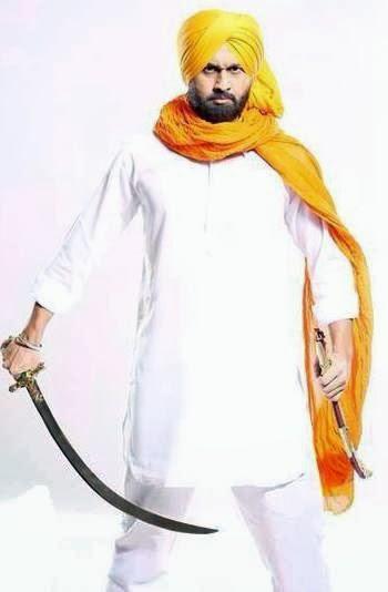 Punjabi Film | Kirpaan | Roshan Prince