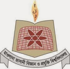 Mawlana Bhashani Science and Technology University (MBSTU)