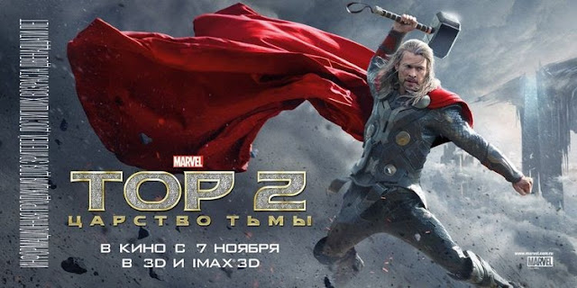 thor the dark world movie banner