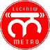 Lucknow Metro Rail Corporation Limited Recruitment 2014 | Railway Jobs 2014