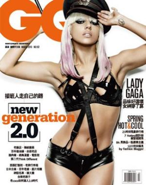 LADY GAGA GQ JAPAN MAGAZINE COVER