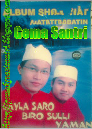 Album Layla saro - Al Mahabbatain-Gema Santri