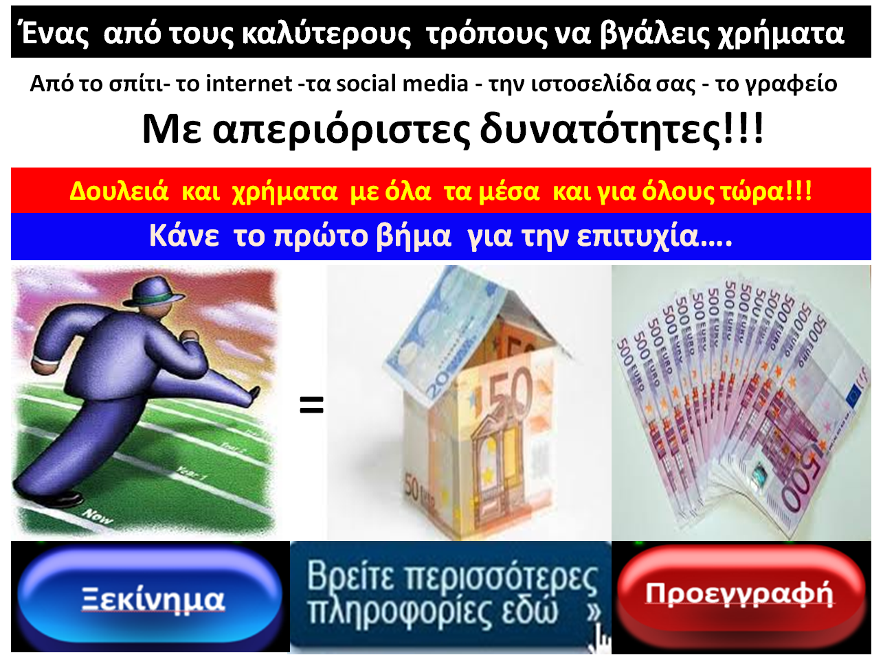 http://ktsokos.olympicidea.com/lcp1/gr/