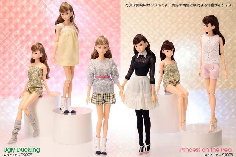 Las muñecas Momoko