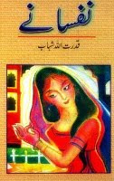 Urdu Afsanay / Urdu Books Free download urdu Afsanay , safarnamay, books read online urdu novel jasoosi social fiction action adventure
