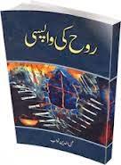 http://books.google.com.pk/books?id=cQsaAgAAQBAJ&lpg=PA1&pg=PA1#v=onepage&q&f=false