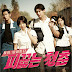 [Album] Various Artists - Hot Young Bloods OST