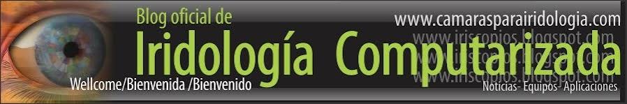 Blog de Iridologia computarizada