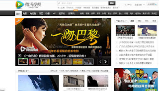 Watch movie on qq by using china vpn