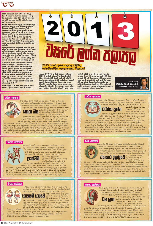 Mawbima News Papers