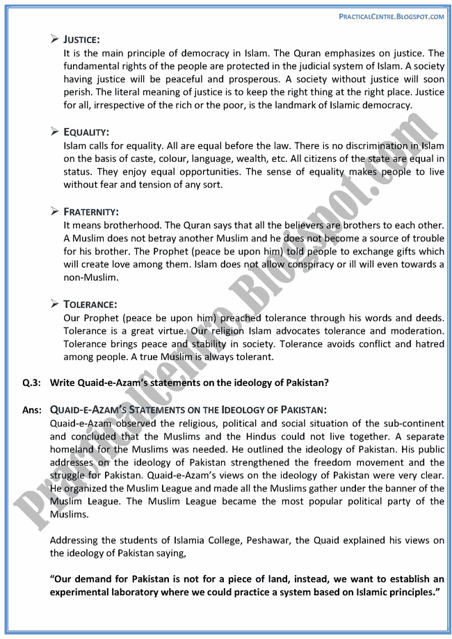 ideological-basis-of-pakistan-descriptive-question-answers-pakistan-studies-9th
