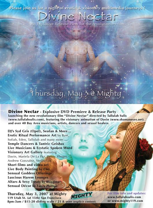 Divine Nectar 2007
