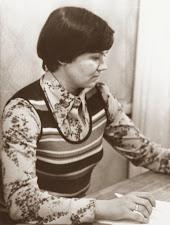 Марина Серавкина