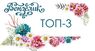2 весенних открытки в ТОПе