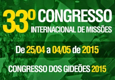 gideoes 2015 mp3