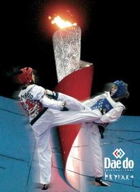 Ο κατάλογος της Daedo 2012
