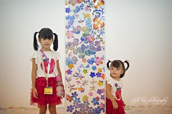 Art Museum - Art Garden 2012