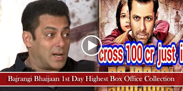 Omg bajrangi bhaijaan 1st day highest box office - Highest box office collection bollywood ...