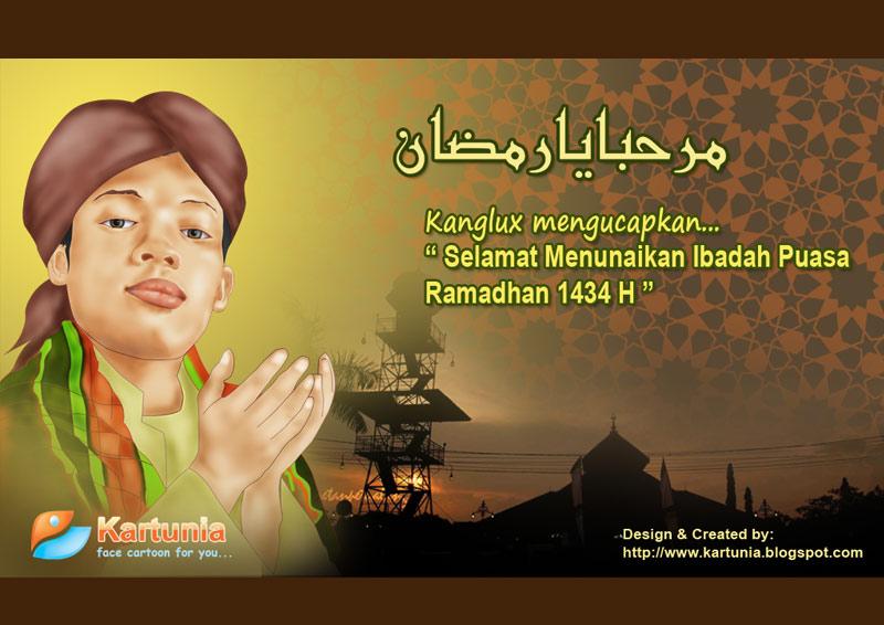 Karikatur Ucapan Selamat Ramadhan