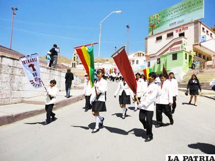 Educación boliviana
