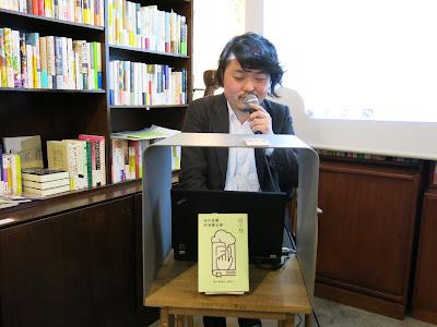 「本の逆襲」著者の内沼晋太郎さん