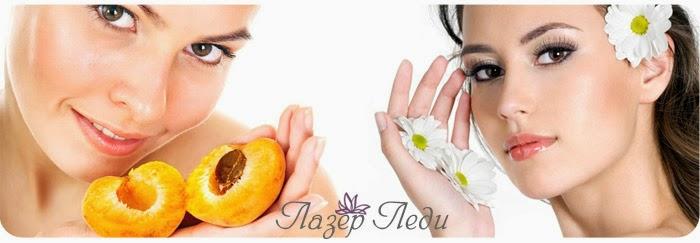 Улучшить состояние кожи лица, правильный уход за кожей лица, комплексный подход по уходу за кожей