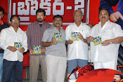 Broker 2 Audio release function photos-thumbnail-8