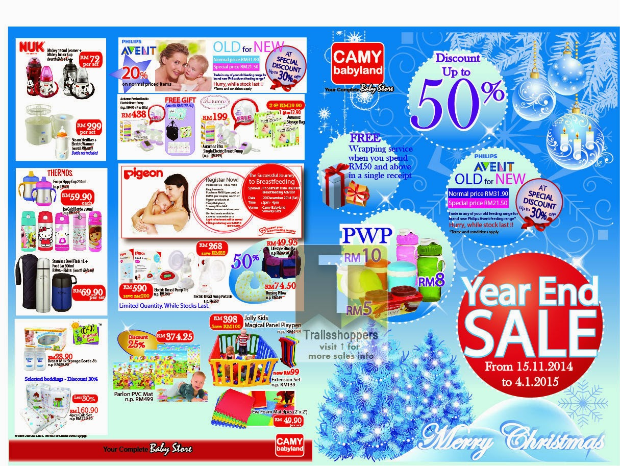 Camy Baby Year End Sale offer