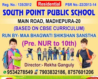 South Point School