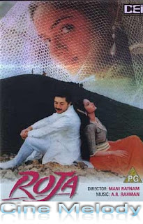 Roja (1993)   Mp3 Songs Free  Download